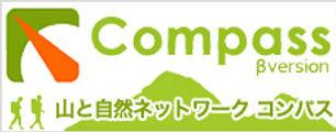 bnr_compass.jpg