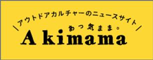bnr_akimama.png