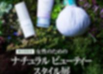 スクリーンショット 2019-04-29 11.08.32_edited.png