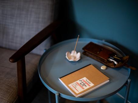 Mon premier livre, carnet de voyage au Japon