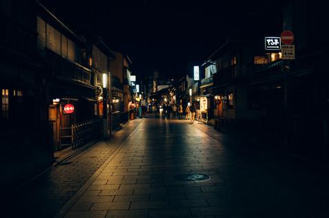 Japon 2019 - VincentAGNES-18.jpg