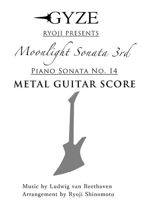 Moonlight Sonata guitar scores