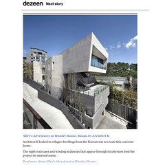 Songdo House is Featured in Dezeen