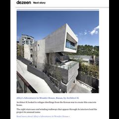 Songdo House is Featured in Dezeen