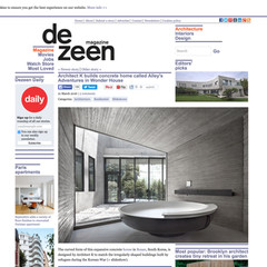 Songdo House is Featured in Dezeen.