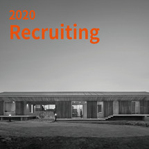 2020 Recruiting