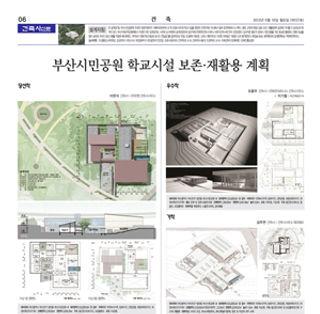 Hial_School_Newspaper_300.jpg