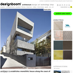 Songdo House is Featured in Designboom