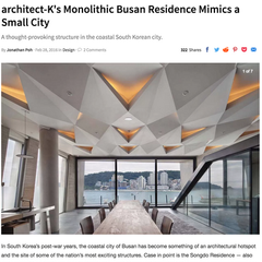 Songdo House is featured in Hypebeast.