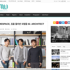 architect-K's interviews is publised in Masilwide.