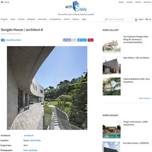 Songdo House is Featured in Archdaily