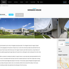 Songdo House is Featured in Archello.