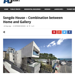 Songdo House is Featured in All Architecture Design.