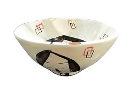 Zebi Bowl___Macy__front.png