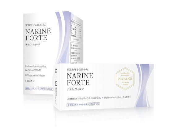 NARINE_image_Forte.jpg
