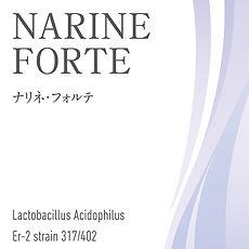 narine_tn_2.jpg
