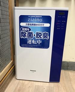 除菌・脱臭の空気清浄機