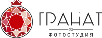 Логотип Фотостудии Гранат Краснодар