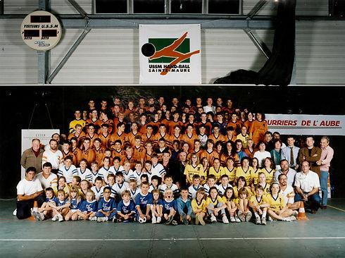 US Sainte-Maure Handball - Histoire - Le Club