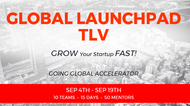 StarTAU - TLV Global Launchpad
