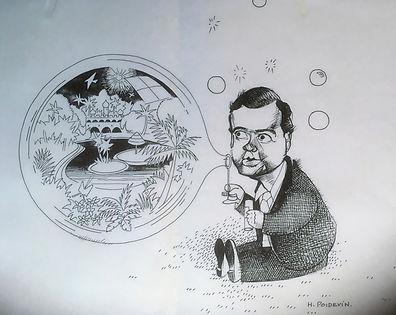 Caricature de PML préfigurant le Center Parcs