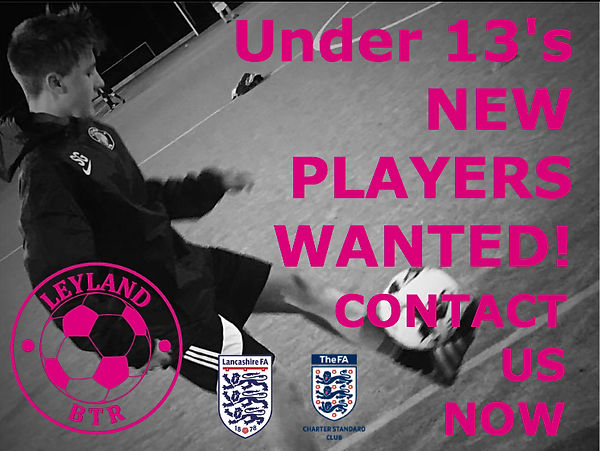 U13s Players Wanted 2020.jpg