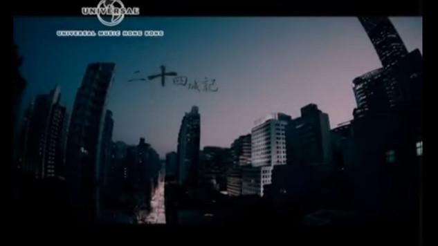 Music video : Hacken Lee 李克勤 二十四城記
