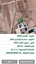 ارض للبيع في مادا على سور الجامعة الأمريكية مساحة 4 دونم