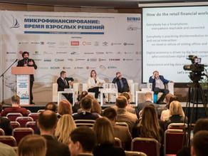 XVIII Национальная конференция в Санкт-Петербурге