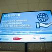 Ведомости конференции. КСО