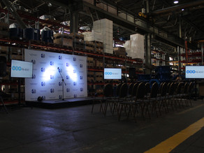 Звук, видео и подиум на презентацию завода Энекос