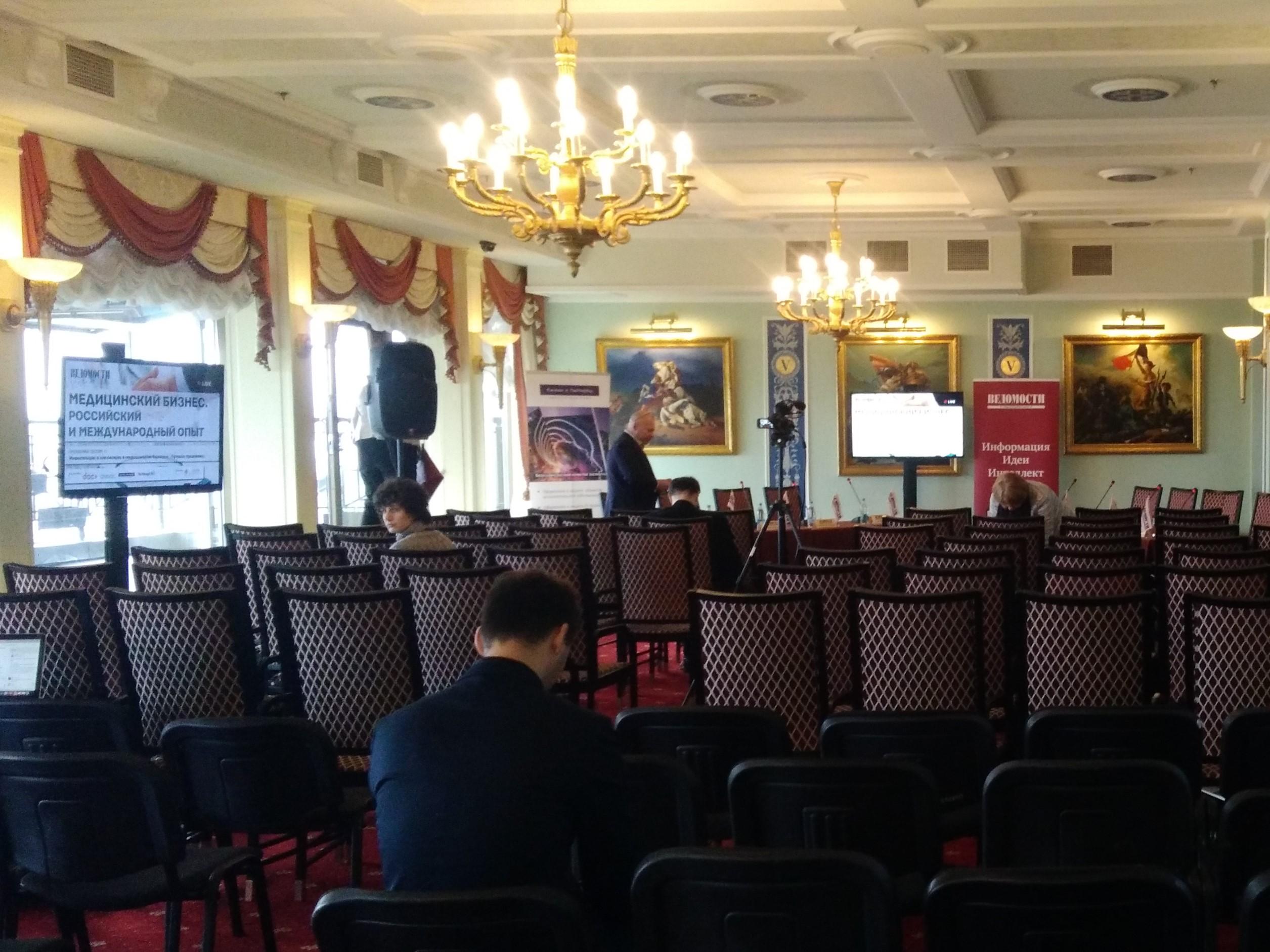 Аренда тв панелей 50 дюймов на конференцию pb-rent.ru