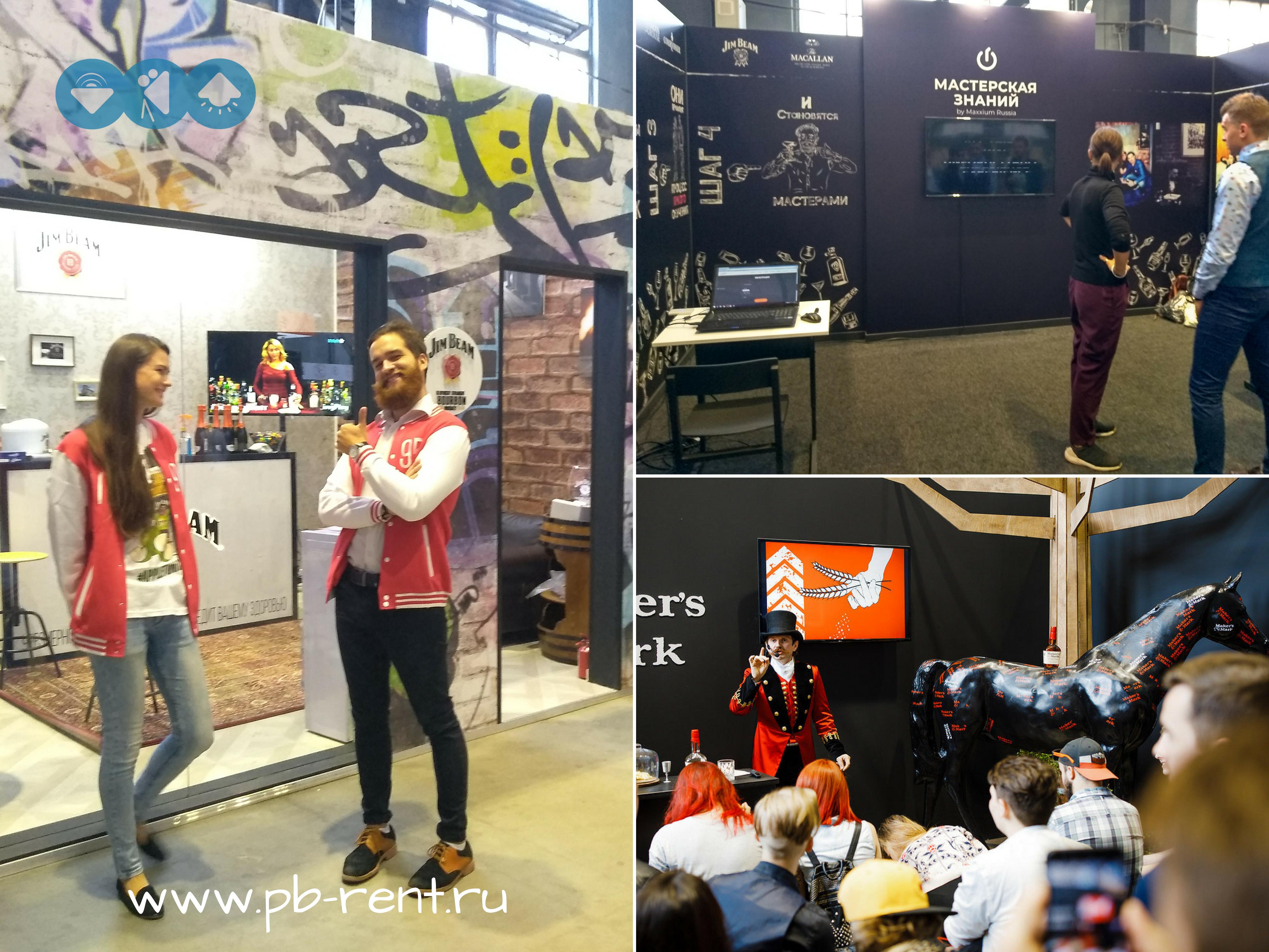 www.pb-rent.ru 5