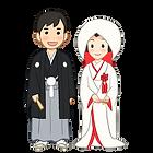 sozai_image_105839.png 和装婚礼.png