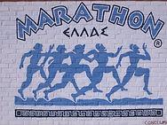 marathon+marqee.jpg