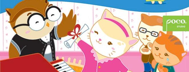 Poco Piano for Young Children Book 4