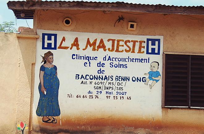 ONG_Sementes_da_Saude_251_Missão_Benin_2