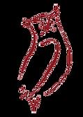 Logo Schlemmereule Restaurant Trier