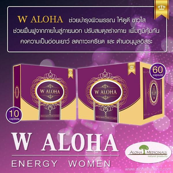 W-M-Aloha-Thailand_๒๐๐๔๐๒_0009-768x768.j