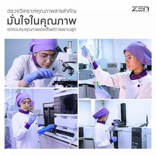 biogenic-life_๒๐๐๔๐๒_0003-768x768.jpg