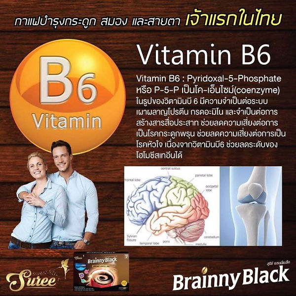 Brainny-Coffee_๒๐๐๔๐๒_0003-768x768.jpg