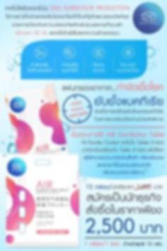 Air-Card-Anti-Virus-200x300.jpg