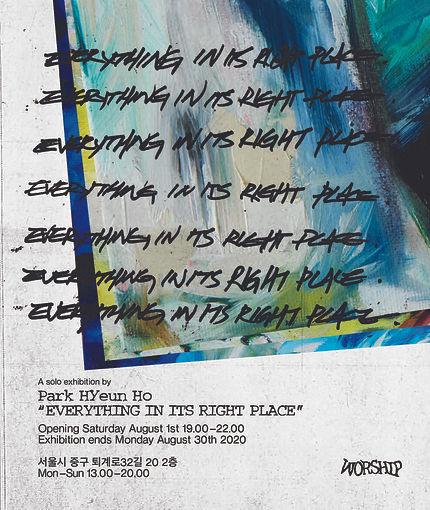 Worship_PHH_124X147_Flyer.jpg