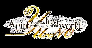 yu-no_logo.png