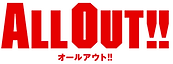 AllOut_Logo.png