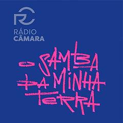 logos-programas-radio-sambadaminhaterra-
