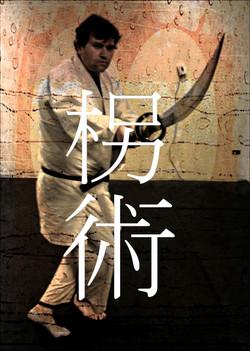 naginata_peweb