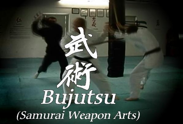 Bujutsu