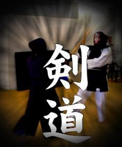 Kendo button_pe