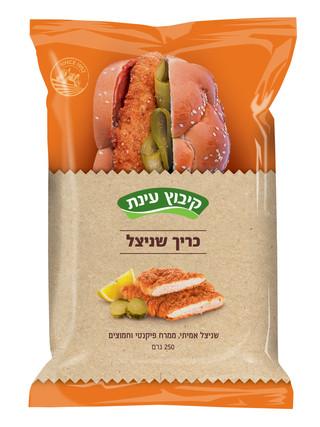 30735_Sandwich_Shnitzel_admaya.jpg
